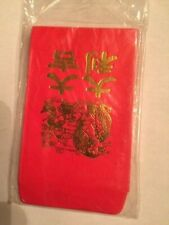 Chinese New Year Red Envelopes - Chinese Red Packets Hong Bao Gift Money Envelop