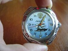 Vintage russian mechanical watch VOSTOK KOMANDIRSKIE Men's USSR