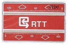 Belgium - Carte de Service - 7 343M Mint/Neuve