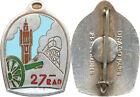 27° Régiment d'Artillerie Divisionnaire, grosse pastille lisse, D.Ber.Dep. (1)