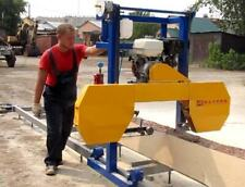 BAND SAWMILL PLANS BUILD IT YOURSELF COMPLETE