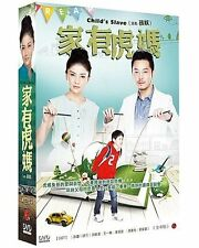 Child's Slave (家有虎媽   China 2013) TAIWAN TV DRAMA COMPLETE 6-DVD