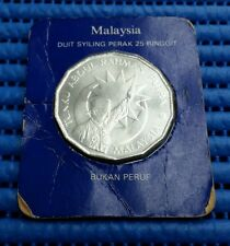 1982 Malaysia 25 Years of Independence 25 Tahun Merdeka $25 Ringgit Silver Coin