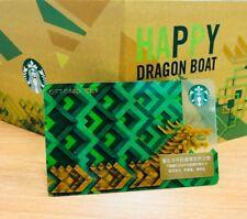 New Rare 2018 China Starbucks Dragon Boat Festival Gift Empty Card