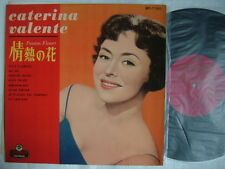 CATERINA VALENTE PASSION FLOWER / 10INCH EX GREAT CONDITION