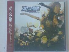 New La Legende Du Vent De L'Univers 2-CD Video Game Music Soundtrack OST 22T OBI