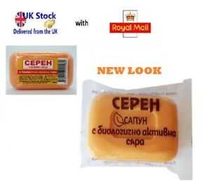 Sulphur Soap with Bioactive Sulphur anti acne Eczema Rosacea Psoriasis