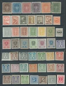 Austria-lot 1 nice page of mint (most UHM)stamps- good range[602]