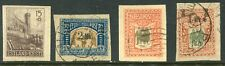 ESTONIA  Very Nice Old Semi Postals UPTOWN 50883