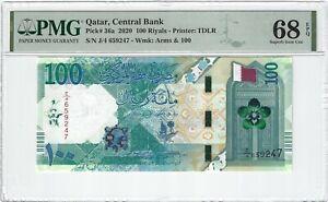 P-36a 2020 100 Riyals, Qatar Central Bank, PMG 68EPQ SUPERB GEM +