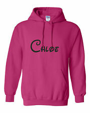 NEW UNISEX ADULT HOODY / HOODIE PERSONALISED WITH YOUR NAME / ANY TEXT, S to 2XL