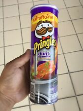 Pringles Thai Tom Yum Song Kreung Flavored Potato Chips Snack 107 g.