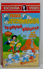 Peyo Vtg 2000 Smurfs - The Magic Flute Movie Greek Translated Vhs Sealed Rare