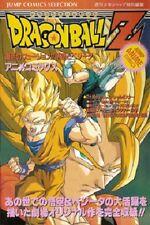 Dragon Ball Z: Fukkatsu no Fusion!! Gokuu to Bejita Full Color Manga Japanese