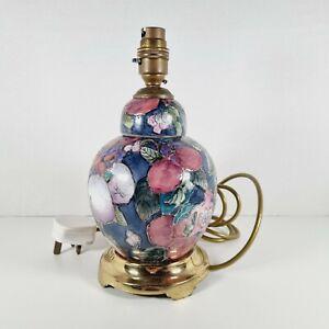VINTAGE Purple/Pink Fruit Floral Design Glazed Ceramic Urn Bedside Table Lamp