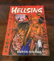 Hellsing VOL 10 Manga Graphic Novel RARE! Amazing Condition!! USA ENGLISH
