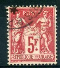TIMBRE N° 216 OBLITERE COTE 2010 : 160.00 EUROS