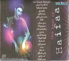 Haifa Wehbe: Habibi Ana, Badi Eash, b3ainak Hob, Yama Layali, Fakerni~ Arabic CD