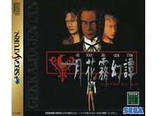 # Sega Saturn-torico Gekka mugentan (jap/jp/jpn import) - top #