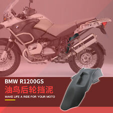 Rear Wheel Fender Mudguard Extension Oil Cooled Models For BMW R1200GS ADV 05-13