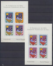 PARAGUAY 1961, TENNIS, 2 BLOCKS, MNH