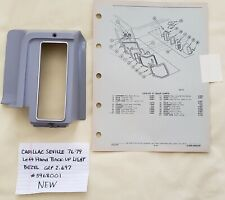 New Listing'76-'79 Cadillac Seville Lh Back Up Lens Housing