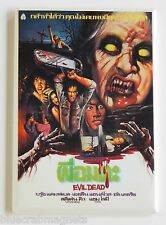 Evil Dead (Thailand) FRIDGE MAGNET (2.5 x 3.5 inches) movie poster horror thai