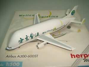 Herpa Wings 500 Xiamen Wellcorp Logistics A300-600ST Beluga 1:500 NG