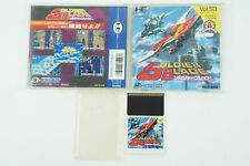 Soldier Blade Hu Card Hudson NEC PC Engine From Japan