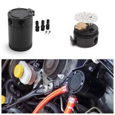 Racing Baffled Aluminum 3-Port Oil Catch Can/Tank/Air-Oil Separator 2Fluid Ounce