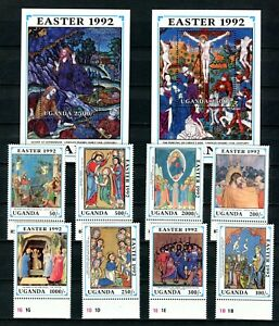 UGANDA 1992 Easter paintings Icons 2 S/S & complete set MNH (2355)