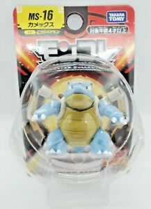 "Pokemon Blastoise - MS-16 Moncolle 2"" Authentic Takara Tomy Figure NEW"
