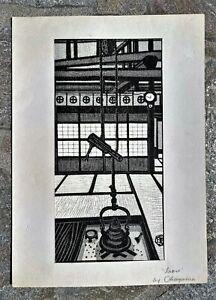THREE ORGINAL WOODCUT BY JAPANESE ARTIST OKUYAMA (TWO SIGNED)