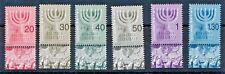 ISRAEL 2003 MENORAH DEFINITIVE SET MNH