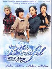 He's Beautiful / You're Beautiful Korean DVD - Good Eng Sub, Digipak, ALL REGION