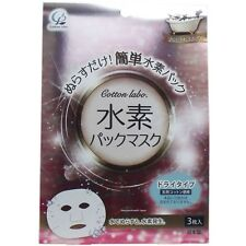 (3pcs)JAPAN COTTON LABO HYDROGEN DRY TYPE FACE/FACIAL PACK-MASK SKIN BEAUTY CARE
