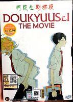 Dokyusei The Movie ~ All Region ~ Brand New Factory Seal ~ Doukyuusei ~