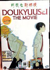 Dokyusei The Movie ~ DVD ~ English Subtitle ~ Doukyuusei ~ Japan Anime