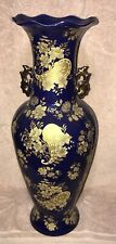 """Beautiful Cobalt Blue And Gold Vase From Home Interiors 23"""""""