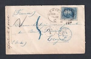 USA 1882 5C TAYLOR ON SHORT-PAID COVER NEW YORK TO TROYES FRANCE