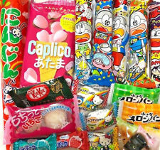 Japanese Candy Cute Set Chocolates, Candies, Cookies