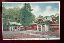 Vintage Japan Postcard The Holy Water Holders (2nd sho. mau.) B3736
