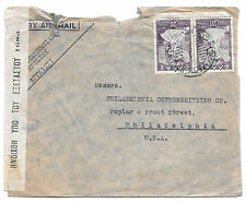 Greece Censored Cover Athens to US 1945 Greek Censor Tape 1542 Sc 463 WWII