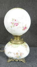 Antique Gone with the wind Lamp Mt Washington Glass lamp