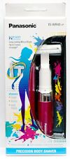 NEW Panasonic Precision Slimline Ladies Travel Body SHAVER Compact Wet/Dry Pivot