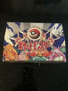 Japanese Pokemon Base Booster Box EMPTY Rare Great Condition