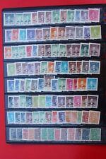 china stamp 1920-49 sun unused #2