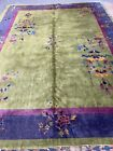 antique chinese art deco rugs #9319   9.0x11.7 in perfect condition