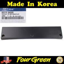 HYUNDAI Genuine 86519-0W700 Bumper License Plate Molding