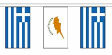 More details for greece friendship flag polyester bunting - premium quality